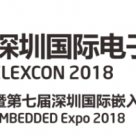 See you at ELEXCON 2018