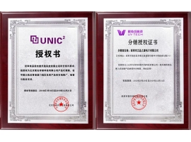Certificate of authorization by  UNIC2